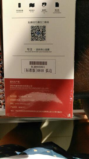 古麦(GUMAI)8848钢化膜 非全屏抗蓝光 适用于8848钛金手机M2/M3 0.3mm 钢化膜 晒单图