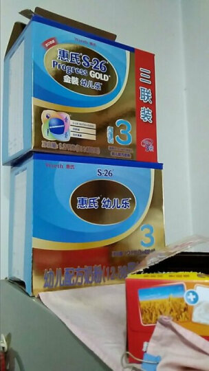 惠氏(Wyeth)S-26金装幼儿乐奶粉3段 12-36个月幼儿配方 整箱装(1200克*4盒) 晒单图
