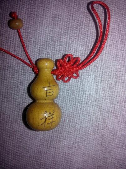 斐然 桃木葫芦挂件小葫芦摆件天然实木雕刻工艺品儿童随身保平安装饰品挂饰礼品 吉祥 晒单图