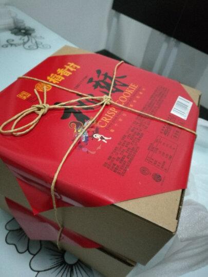 稻香村糕点礼盒桃酥休闲零食大礼包640g传统点心月饼礼盒 晒单图