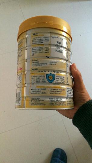 雀巢(nestle)能恩 蜂蜜口味儿童配方奶粉 4段(3岁以上儿童适用)900克(新老包装随机发货) 晒单图