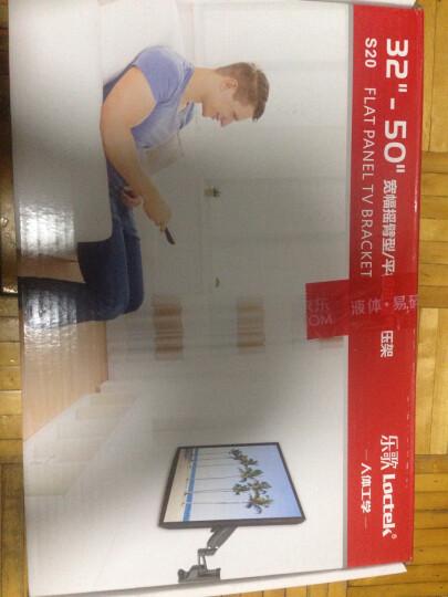 乐歌 (32-50英寸)S20气弹簧电视挂架电视机支架旋转伸缩壁挂电视架子50英寸小米飞利浦夏普海信TCL索尼 晒单图