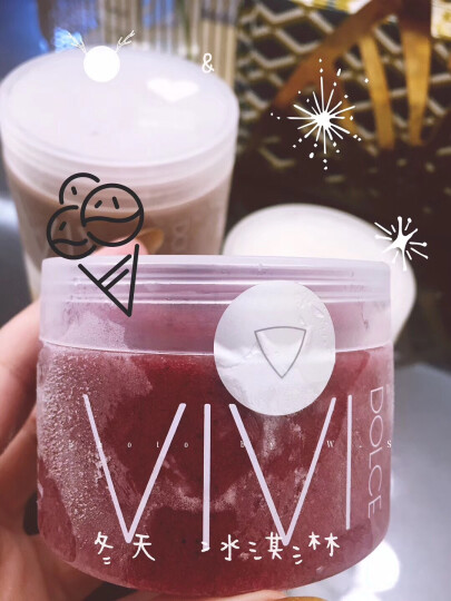 VIVI DOLCE 意式手工冰淇淋 榛果巧克力杰拉朵 单杯装110g 晒单图