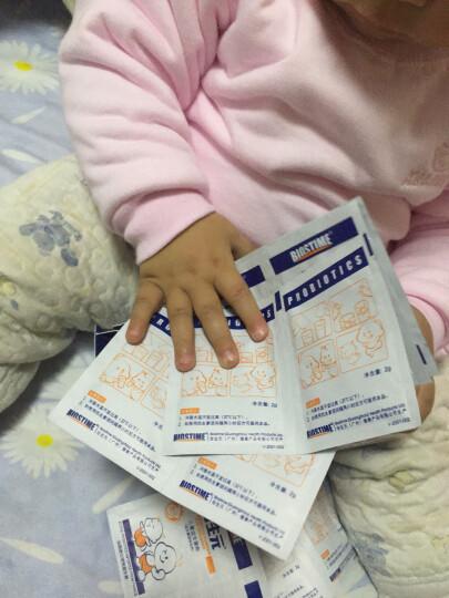 合生元(BIOSTIME)儿童益生菌粉26袋装 晒单图