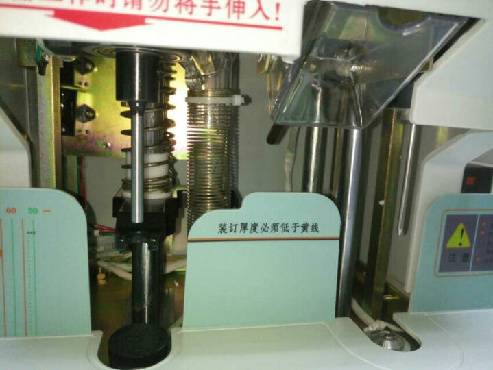 惠朗(huilang)HL-50D自动财务凭证装订机 大功率政企商用免费上门安装50MM 晒单图