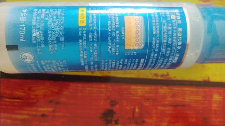 【京东超市】曼秀雷敦(Mentholatum)肌研白润美白化妆水170ml 美白 补水保湿 护肤品 爽肤水 晒单图