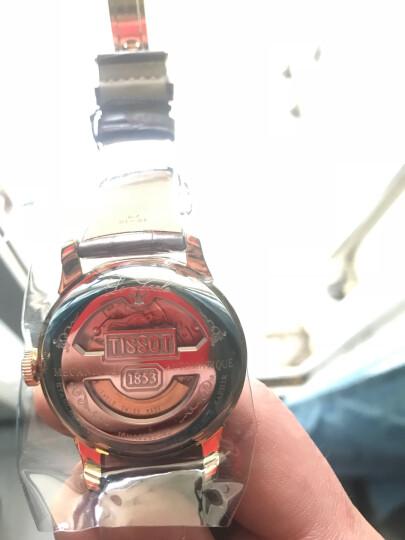 天梭(TISSOT)瑞士手表 力洛克系列机械男表T41.5.413.73 晒单图