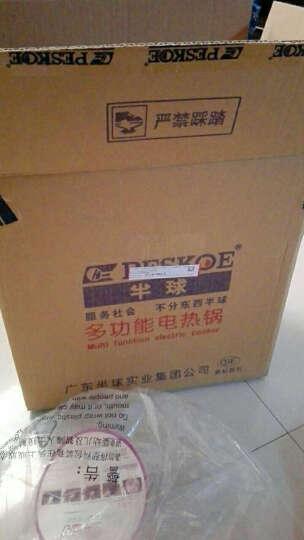 半球(Peskoe)电蒸锅多功能电热锅 36CM电炒锅多用途锅 加厚铸铁锅身304钢蒸笼电煮锅JF-36 6L 晒单图