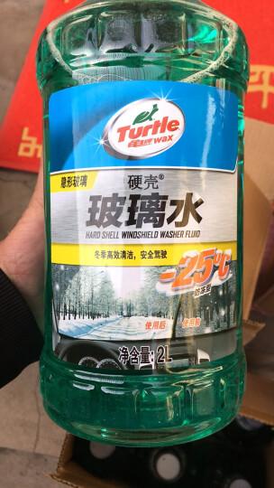 龟牌(Turtle Wax)汽车硬壳玻璃水防冻-25℃挡风玻璃清洁剂清洗剂玻璃液去油膜去污G-4082-6瓶实惠装 晒单图