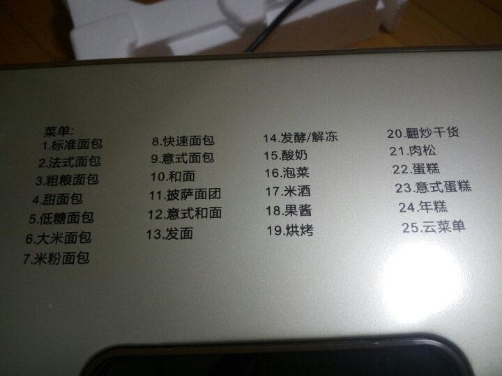 东菱(Donlim) 面包机 彩钢全自动家用多功能蛋糕和面机 XBM-1028GP 晒单图
