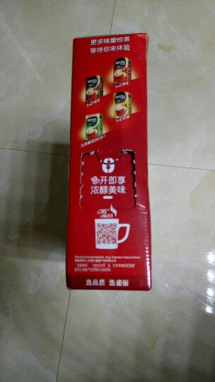 雀巢(Nestle )雀巢咖啡1+2原味60条(52+8) 900g 可冲52+8杯 晒单图