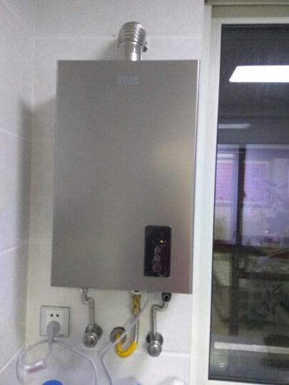 海尔(Haier)10升A1蓝火苗 恒温 6年包修燃气热水器天然气强排式恒温节能JSQ20-A1(12T) 晒单图