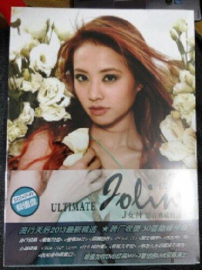 蔡依林:J女神(影音典藏精选 2CD+DVD) 晒单图