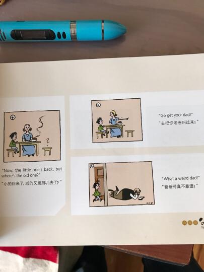 父与子全集(英汉双语典藏版)(点读版)(附光盘) 晒单图