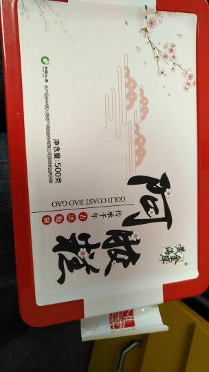 【买2送1】黄金海岸 即食阿胶糕 山东东阿县原产阿胶块 阿胶固元膏片500g/盒 晒单图
