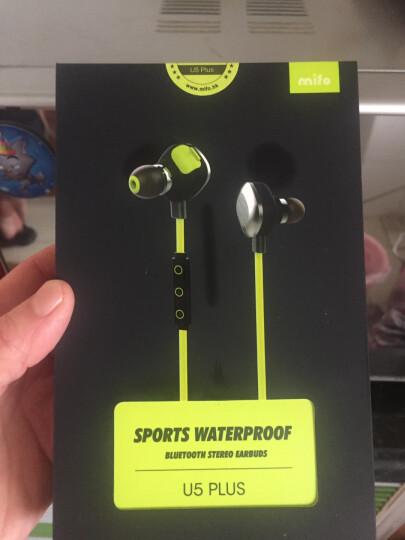 魔浪(morul) U5plus无线蓝牙耳机运动跑步4.1双耳立体声入耳式防水版手机通用 黑色 晒单图