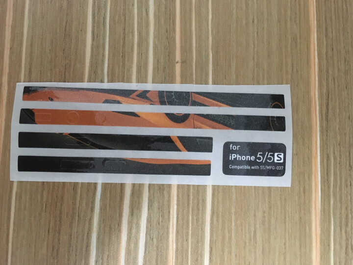 PZOZ 全身手机钢化玻璃膜 前后玻璃彩膜贴膜适用于苹果iphone5s/5/se钢化膜 提包男-CZ17 晒单图