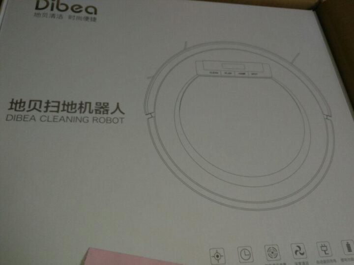 地贝(Dibea) 智能扫地机器人全自动吸尘器家用扫吸一体机拖地擦地机ML009 雪域白 晒单图