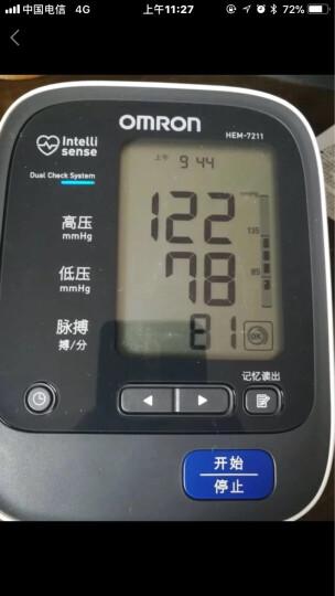 鱼跃(YUWELL)电子体温计YT308 腋下口腔软头温度计 晒单图