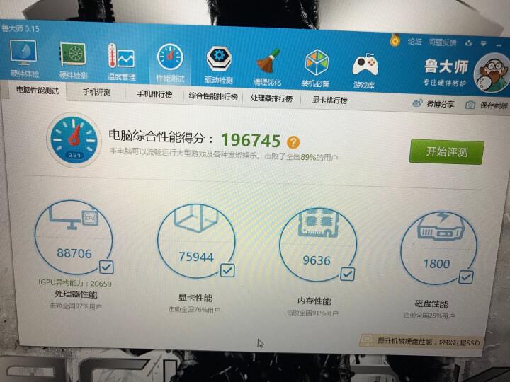 机械师T58 15.6英寸全面游戏本九代i7-9750H/GTX1050独显吃鸡轻薄笔记本电脑手提 竞速版9代i7/8G/128G PCIE固态+1T 晒单图