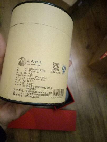 邑境 2020年明前新茶茶叶宜兴红茶-山韵系列100g  罐装品鉴装  春茶阳羡茶宜红工夫茶 晒单图