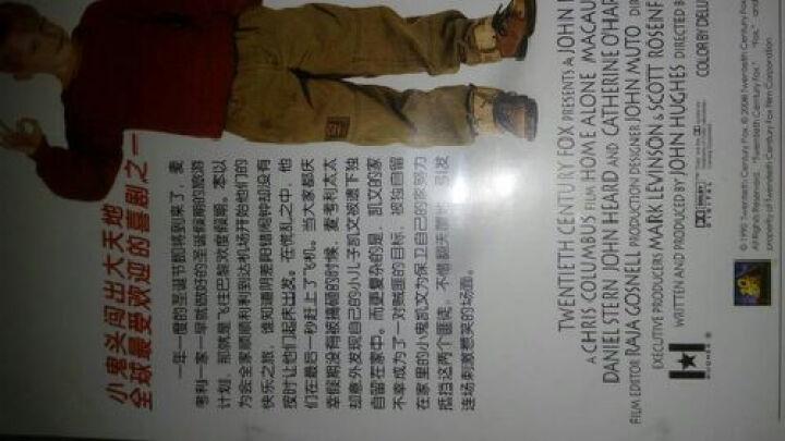 小鬼当家(DVD) 晒单图