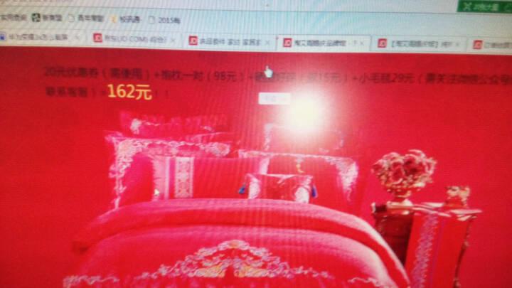 【淘艾阁婚庆馆】全棉婚庆四件套大红  结婚床上用品婚庆套件 皇家舞曲十件套床单式 标准号200*230被套 晒单图