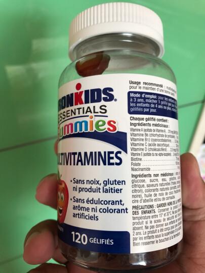 小铁人(IronKids) 【第2件半价】加拿大进口儿童青少年 多种复合维生素软糖120粒 晒单图
