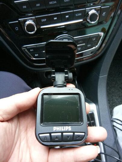 飞利浦(PHILIPS)行车记录仪ADR710 1296P至臻高清 夜视增强 145°真实大广角 疲劳驾驶提醒 支持64G卡扩容 晒单图