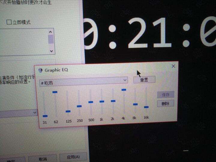 雷柏(Rapoo) VH100S 背光游戏耳机 电竞耳机 电脑耳机 游戏耳麦 电脑耳麦 绝地求生吃鸡利器 黑色 晒单图