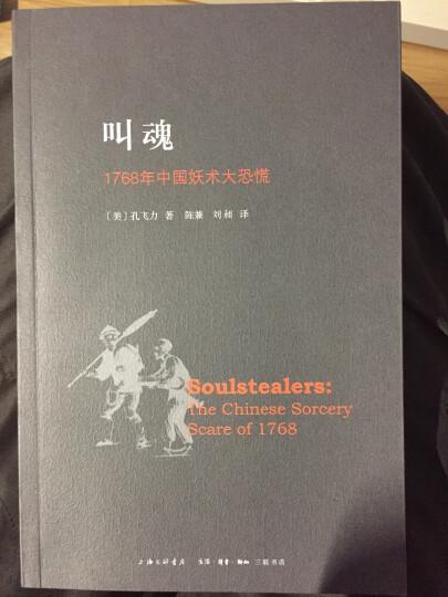 孤独星球Lonely Planet旅行指南系列:蒙古 晒单图