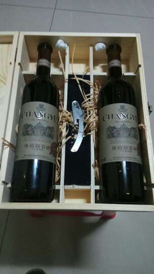 张裕(CHANGYU)红酒 解百纳品酒大师干红葡萄酒双支礼盒 750ml*2瓶 晒单图