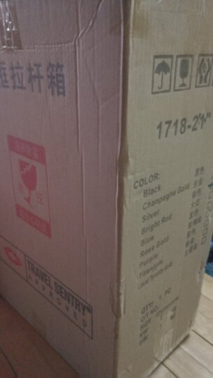 vanwalk 多功能商务拉杆箱 大容量行李箱 休闲旅行箱 土豪金 29寸 晒单图