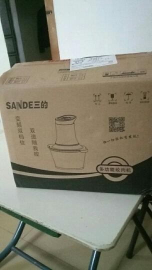 三的(SANDE) 绞肉机家用电动多功能绞馅机料理机搅拌机碎肉机打肉机绞菜机家用2.2L大容量 2305银色(不锈钢碗双刀) 晒单图