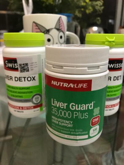 Nutra-Life纽乐护肝片解酒排毒澳洲进口保健品 100粒/瓶 1瓶 晒单图