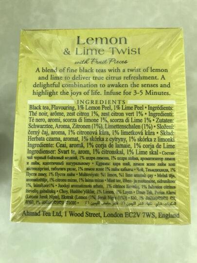 亚曼AHMAD TEA 进口红茶 泡水喝的柠檬袋泡茶包组合水果果味茶 斯里兰卡红茶茶叶礼盒 百香果红茶 晒单图