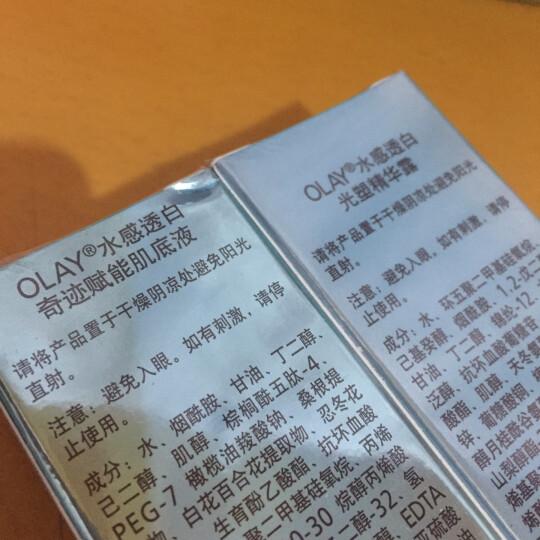 玉兰油OLAY眼霜水感透白光塑晶透15g(淡化黑眼圈 改善暗沉 新老包装随机发送) 晒单图