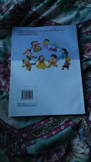 幼儿园安全管理实用手册 晒单图