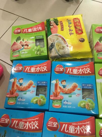 三全 私厨素水饺 松仁玉米口味 600g (54只) 火锅食材 晒单图