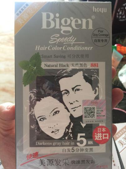 美源(Bigen) 日本美源染发剂发采快速盖白黑发霜发彩染发霜白发变黑色植物精华遮白黑油一梳黑染发膏 881 天然黑色(进口) 晒单图