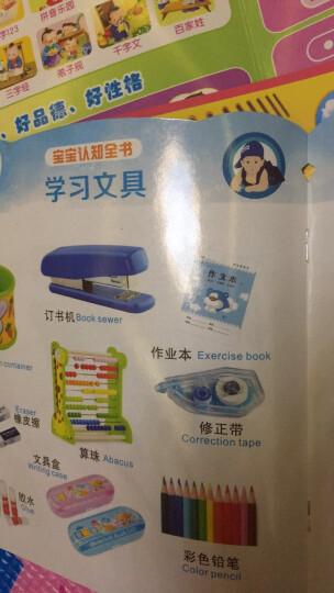 贝灵点读笔【百度AI人工智能 微信互聊】 幼儿早教机英语点读机故事机学习机1-3-6岁 蓝色8G配30本大书+4张有声挂图 晒单图
