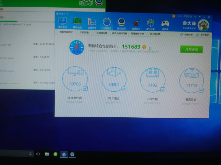 武极 i5 8400/8G/GTX1050-2G/独显游戏台式电脑主机DIY组装机 晒单图
