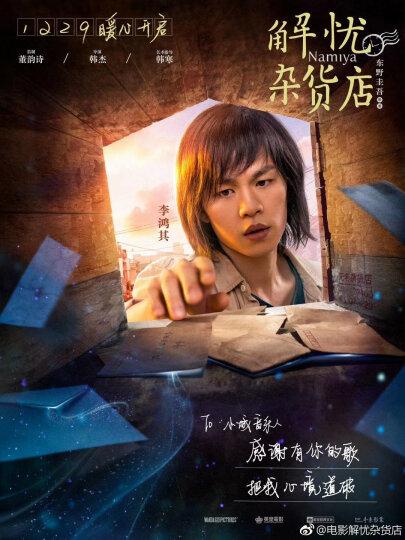 蓝星诗库·金版:张枣的诗 晒单图
