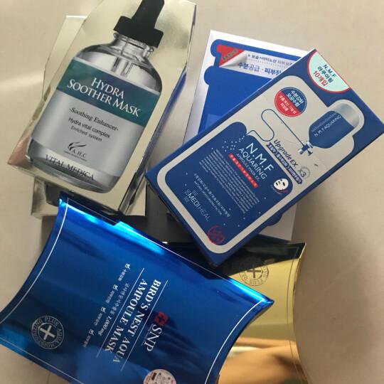 韩国 美迪惠尔(Mediheal) 可莱丝鲍鱼蛋白面膜贴10片/盒 抗皱增弹深层补水提亮肤色进口 可追溯 晒单图