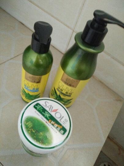 章华(SAVOL) 章华橄榄精油柔顺发膜 免蒸护发素头发倒膜 橄榄凝水保湿弹力素200ml 晒单图
