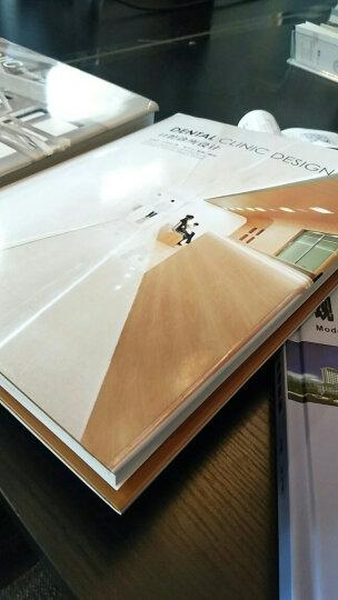 口腔诊所设计  规划布局与室内装修设计指南 欧美牙科诊所装修标准室内设计专业书籍 晒单图