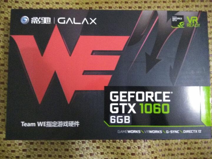 威刚(ADATA) 8GB DDR4 2800 台式机内存 XPG-威龙系列 红色) 晒单图