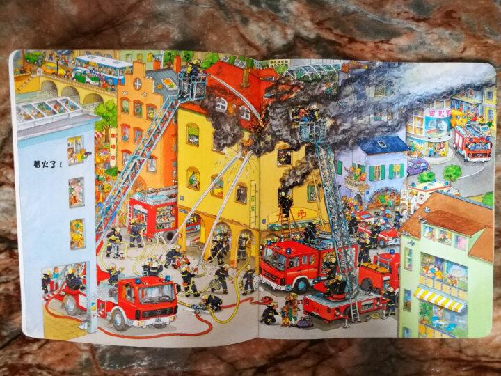 耕林绘本馆 你认识这些车吗/情境认知绘本系列 全套6册 交通工具生活小百科绘本儿童3-6周岁幼儿童 晒单图