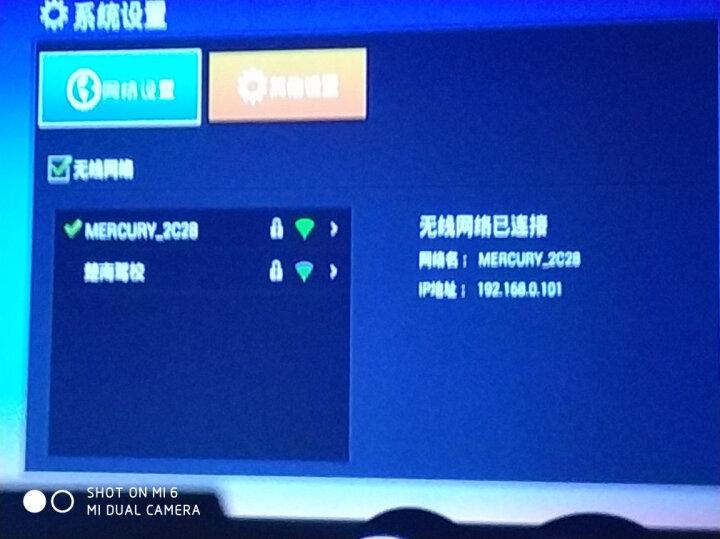EUG X760+投影仪家用 微型投影机高清智能无线 支持1080P 3d家庭影院无屏电视 wifi版 晒单图