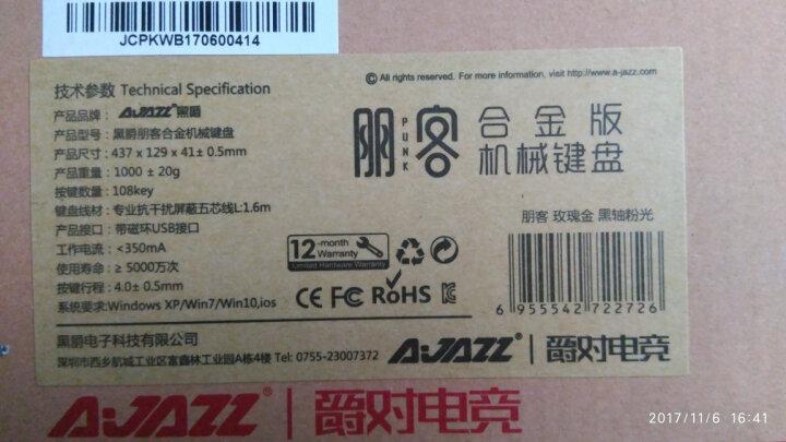 黑爵(AJAZZ) 刺客AK35i机械键盘 青轴黑轴红轴茶轴游戏键盘(男女生朋克复古PBT 全无冲) 朋克108键白色橙光(黑轴) 晒单图